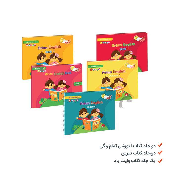 نرم افزار هوشمند آموزش زبان انگلیسی آرین همراه با کتاب
